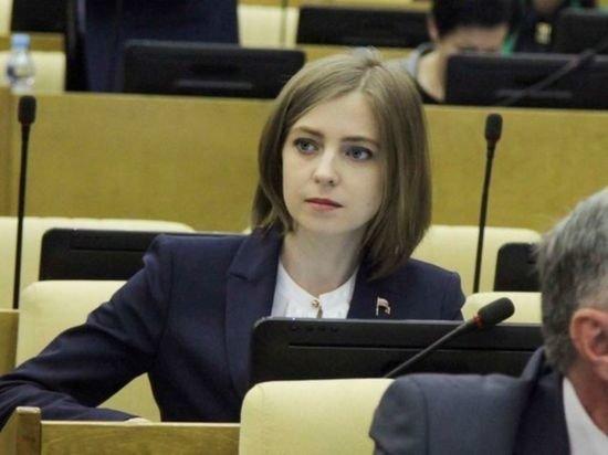 Захарова ответила Киеву на желание экстрадировать Поклонскую из Кабо-Верде