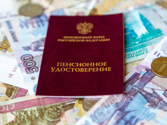 Ждать ли россиянам разморозки накопительных пенсий: эксперты дали ответ