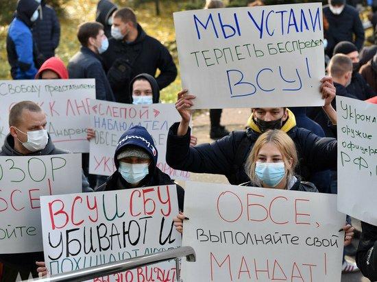 Миссию ОБСЕ на Донбассе осадили из-за ареста луганского наблюдателя