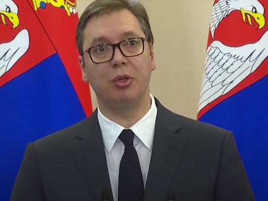 Вучич заявил, что предложенная Россией цена на газ неприемлема