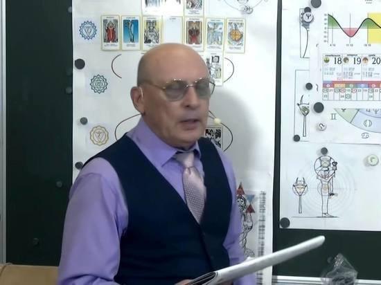 Астролог Зараев назвал знаки зодиака, которых осчастливит 2022 год