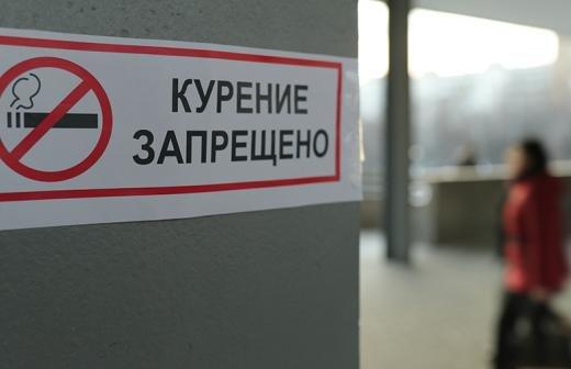 Психолог рассказал о способе бросить курить с помощью «хочу» и «не хочу»