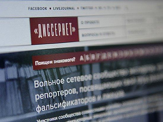 Охотники за плагиатом уличили в заимствованиях каждого пятого ректора российского вуза
