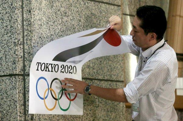 В Японии выбрали девиз летней Олимпиады 2020 года